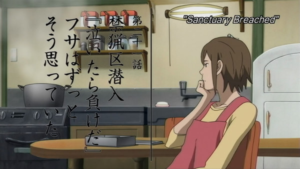 Xamd Episode 21 Japanese title: Sactuary Breached: [If I cry, I lose,] Fusa always thought. American Title: Sanctuary Breached.